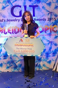 泰國GIT國際珠寶賽 詹曉晴奪冠