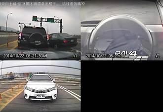 男子不滿前車慢 惡意逼車恐嚇判8月