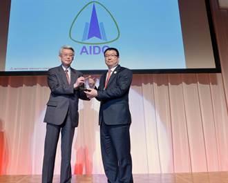 漢翔獲日本三菱飛機公司頒發MRJ最佳供應商獎