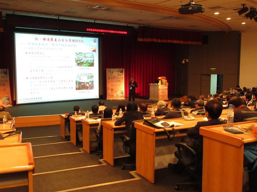 農委會副主委陳文德今天發表大會專題演講:「農漁畜產品食安管理之最新進展」。(湯雅雯攝)