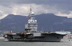 法戴高樂號航母 將指揮聯軍抗IS