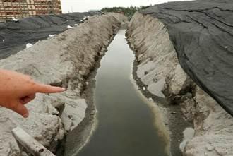 底渣汙染農地 環團批環署品管失靈