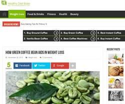 綠原酸助燃脂 調節血糖 抑制食慾 綠咖啡豆保健