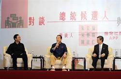 2016總統大選青年對談 三候選人大談高等教育