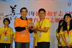 1%台灣人認養小孩 馬總統:台灣已是愛心輸出國