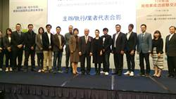 臺灣服務業拓銷國際有成 20業者秀佳績