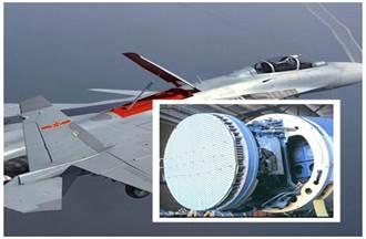 陸蘇35機載雪豹雷達 戰力增