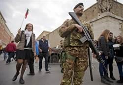 圖輯:梵蒂岡今開聖門 嚴防IS恐攻