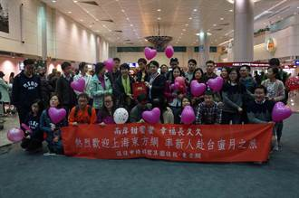 上海15對新人  享受台灣蜜月愛之旅