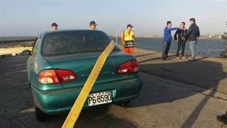 疑勒死妻 清潔員車輛金湖港海堤現蹤