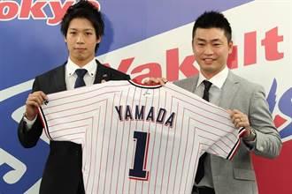 山田哲人年薪2.2億 繼承養樂多看板1號球衣