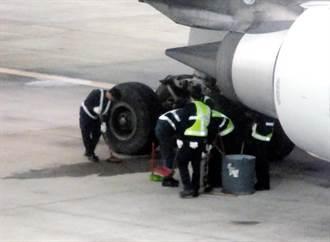 華航CI-110班機機輪煞車油管破裂