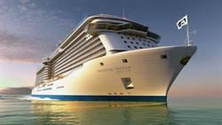 公主遊輪2017年歐洲航季 盛世公主號全新首航