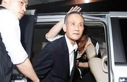 涉合宜宅弊案 趙藤雄突改口全認罪