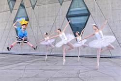 薪傳兒童舞團推新舞劇 將於大東文藝中心登場