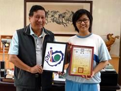 海青工商奪全國4座金手獎及會徽設計金牌