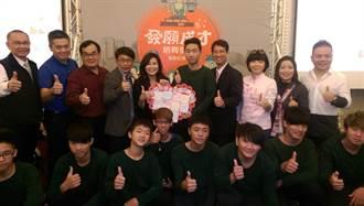 台灣行動菩薩助學協會推發願成才培育計畫