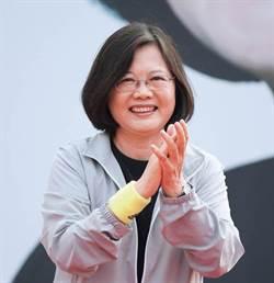 真道理性真愛台灣 朱立倫與蔡英文須說清楚的事5》社論-誰有能力打破弱政府困境