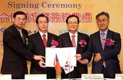 台灣證交所、韓國證交所簽訂合作備忘錄