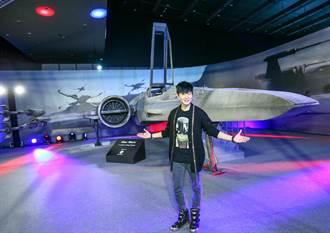 《原力覺醒》電影特展1比1 X翼戰機亮相 林俊傑揭幕