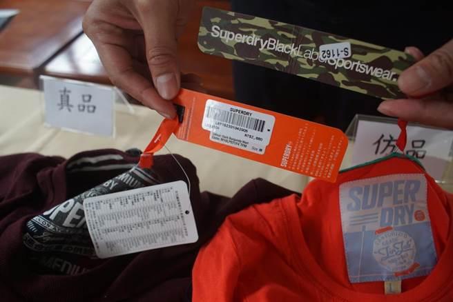 警方呼吁,民眾要分辨仿品除可从价格及布料触感着手外,也可从衣领标、吊牌及洗涤牌等处辨识。(刘宥廷摄)