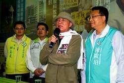 不輕忽立委選舉 林義雄為陳歐珀造勢