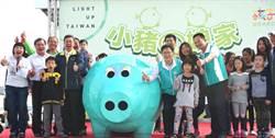 陳建仁彩繪小豬 為張廖萬堅站台