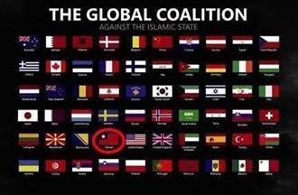 IS發「終結世界」新片 我國旗再出現