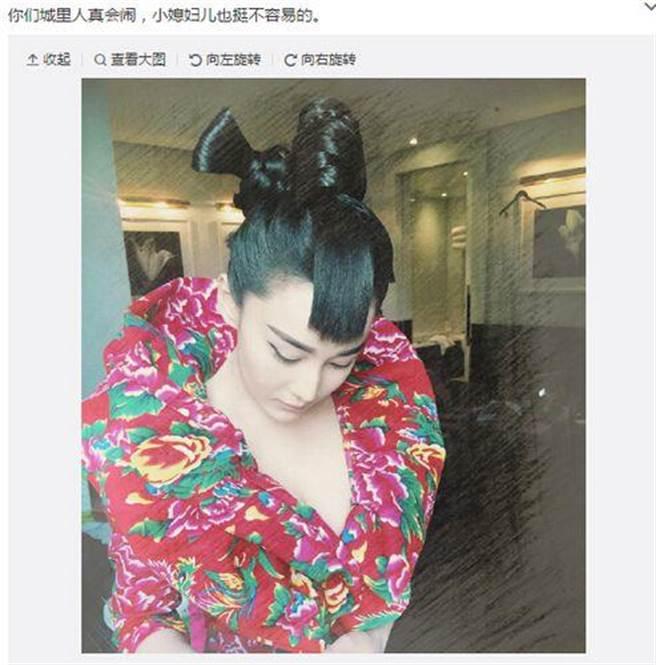 女星張馨予被網友調侃為農村小媳婦,張馨予發微博回應稱「你們城裡人真會鬧。」(新華網)