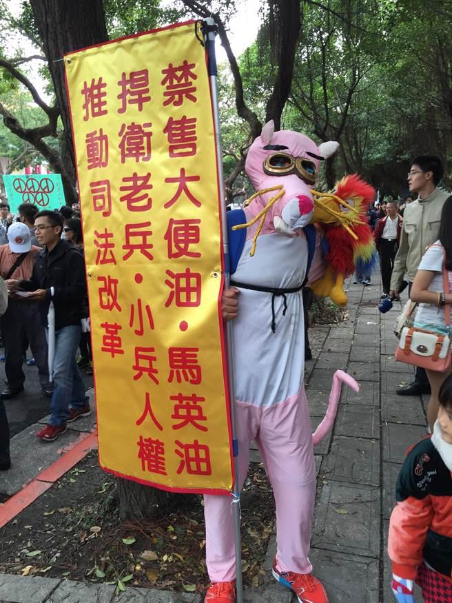 有民眾扮成頑皮豹參與遊行。(廖珮妤攝)