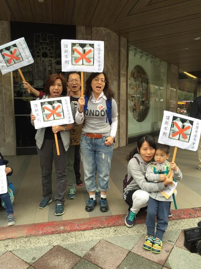 一群媽媽帶著小孩參與捍衛食安遊行,希望抵制頂新食品。(廖珮妤攝)