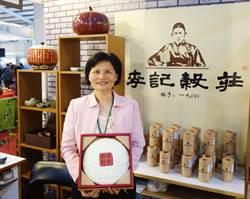 台灣茶業博覽會 假日湧入逾萬人潮採購