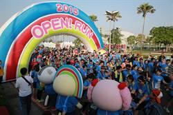 OPEN RUN氣球路跑 萬人歡樂鬥陣