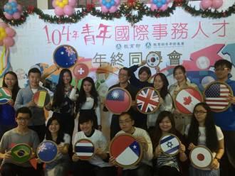 陳玟臻「小島大歌」計畫 要讓世界看到台灣