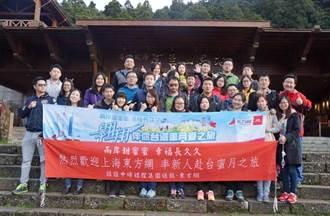 上海愛侶來台蜜月 飽覽壯麗阿里山