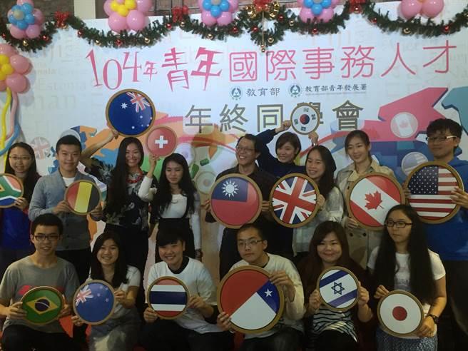 教育部青年署推動「青年移動力計畫」,鼓勵年輕人走出台灣、迎向世界。(林志成攝)