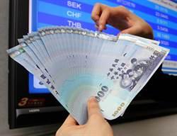 《匯市》新台幣早盤升值4.5分 報32.92