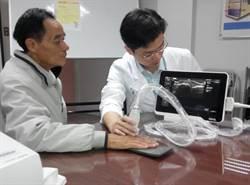 台大雲林分院引進行動超音波 成立痛風中心