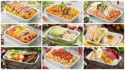 越捷美食邀約 推出九道機上精緻餐點