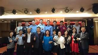華醫台南校友會成立 曾培雅當選首任會長