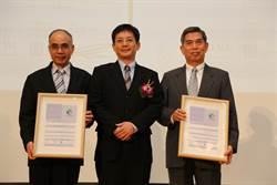 基隆港、臺中港順利取得歐洲生態港(EcoPort)認證