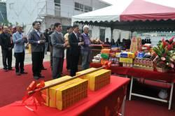 金酒製麴3廠上樑 年產量可增350萬公斤