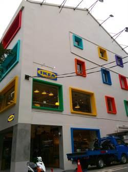 IKEA House落腳華山旁 今年仍獲利