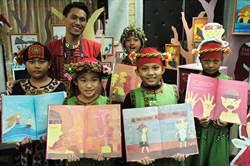 國小學童當畫家 畫出11本屏東繪本故事