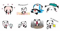 「Shopping Panda」 LINE動態貼圖限時下載