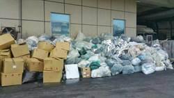 桃園民間事業廢棄物無處送 清理業者赴環署陳情