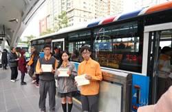 民調:50%的人支持以優化公車取代BRT