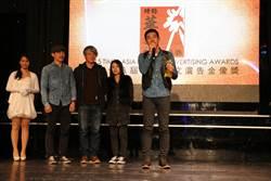 《#全聯經濟美學》獲時報華文廣告年度最佳金像獎