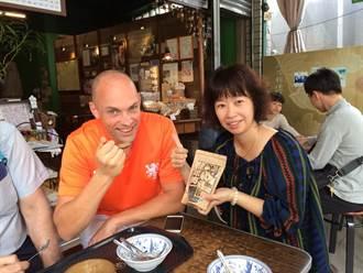 小吃國際化 台南30家知名小吃掛上英文名