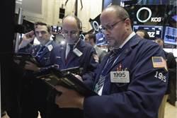 Fed升息宣布後 美股大漲